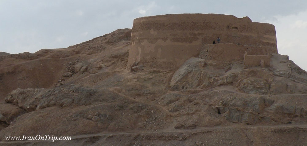 Yazd , Tower of Silence