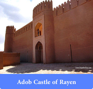 Adob-Castle-of-Rayen- - Castles & Citadels of Iran