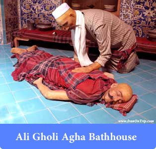 Ali Gholi Agha Bathhouse in Isfahan- Bathhouses of Iran-Historical Bathrooms of Iran