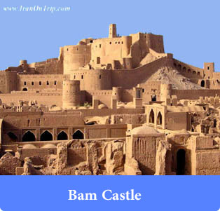 Bam Castle - Castles & Citadels of Iran