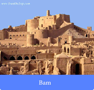 Bam  - Holy Places in Iran