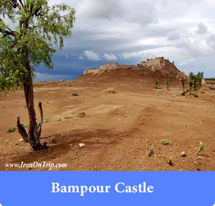 Bampour-Castle - Castles & Citadels of Iran