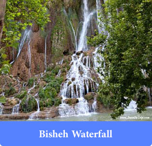 Bisheh Waterfall - Waterfalls of Iran