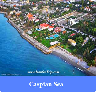 Caspian Sea - Lakes of Iran
