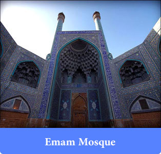 Emam Mosque of Isfahan