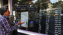 Currency Exchange in Iran