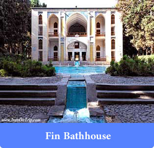 fin Bathhouse in Kashan- Bathhouses of Iran-Historical Bathrooms of Iran
