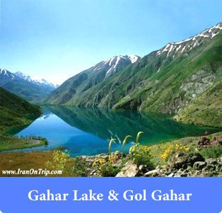 Gahar Lake & Gol Gahar-Lakes of Iran