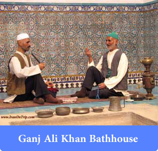 Ganj Ali Khan Bathhouse in Kerman- Bathhouses of Iran-Historical Bathrooms of Iran