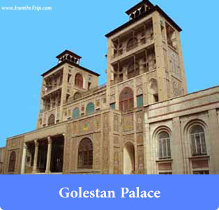 Palaces and edifices of Iran - Palaces and edifices of Iran