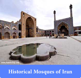 Historical Mosques of Iran - Trip to Iran
