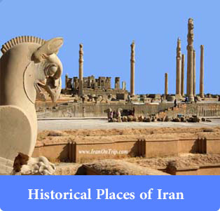 Historical Places of Iran - Trip to Iran