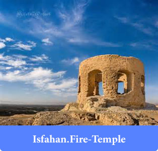 Isfahan.Fire-Temple