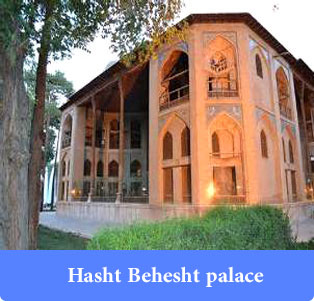 Isfahan.Hasht-Behesht-palace-general-view