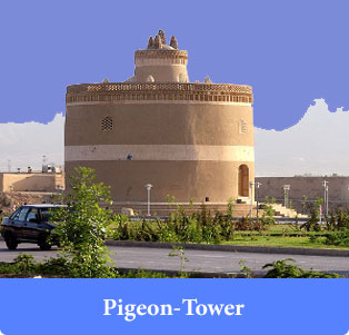 Isfahan.Pigeon-Tower