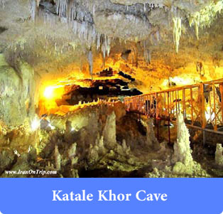 Katale-Khor-Cave - Caves of Iran