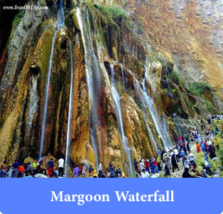 Margoon Waterfall - Waterfalls of Iran