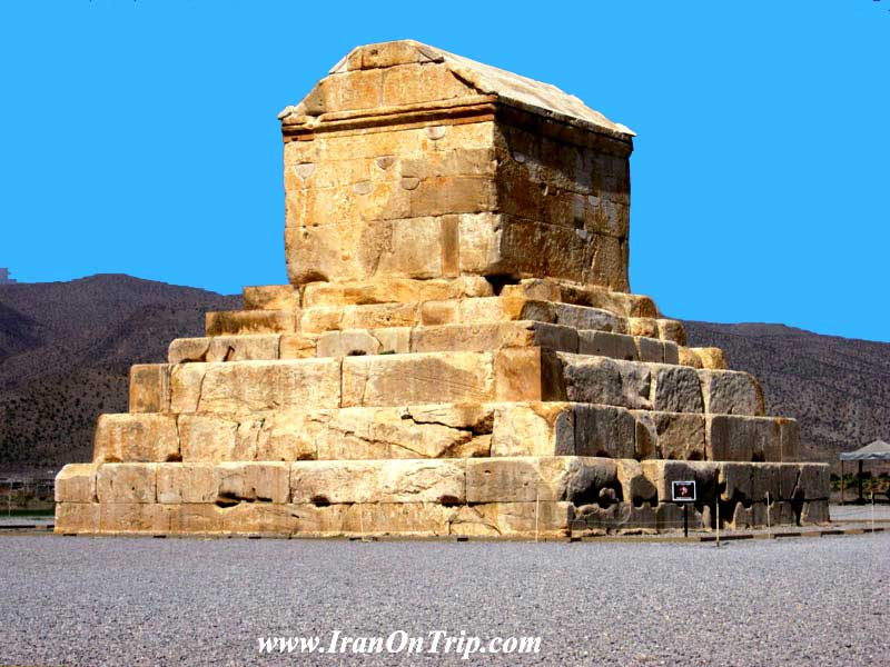 Pasargadae in Shiraz Iran