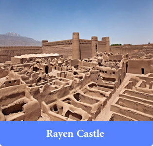 Rayen-Castle - Castles & Citadels of Iran