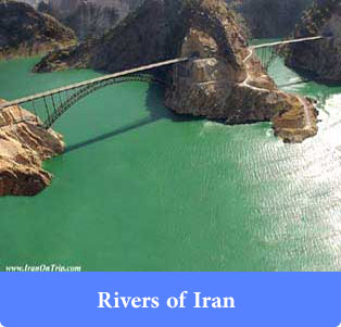 Rivers of Iran - Trip to Iran