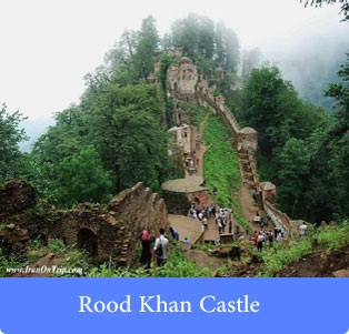 Castles & Citadels of Iran - Castles & Citadels of Iran