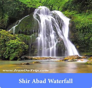 Shir Abad Waterfall - Waterfalls of Iran