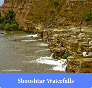 Shooshtar-Waterfalls - Waterfalls of Iran