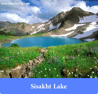 Sisakht-Lake - Lakes of Iran