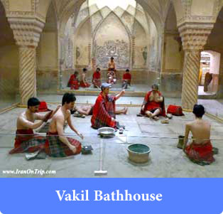 Vakil Bathhouse in Shiraz- Bathhouses of Iran-Historical Bathrooms of Iran