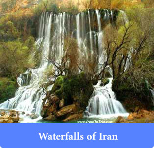 Waterfalls of Iran - Trip to Iran