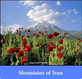 mountains of Iran - Trip to Iran