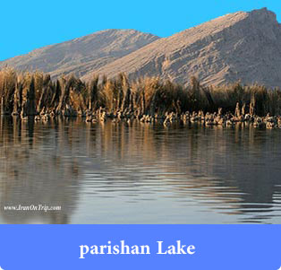 parishan Lake - Lakes of Iran